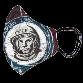 Mascarillas Yuri Gagarin