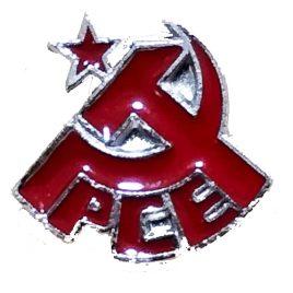 Pin PCE con Estrella Roja